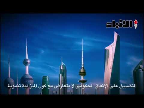 ميزانية 2018/ 2019 ترفع شعار وقف الهدر