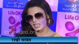 Rakhi Sawant loves Kolaveri
