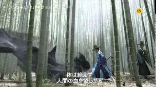 「夜を歩く士」第一弾ティーザー日本語字幕