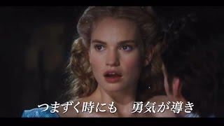 高畑充希、城田優と名曲デュエット!映画「シンデレラ」日本版エンドソングで#Cinderella#Disneymovie