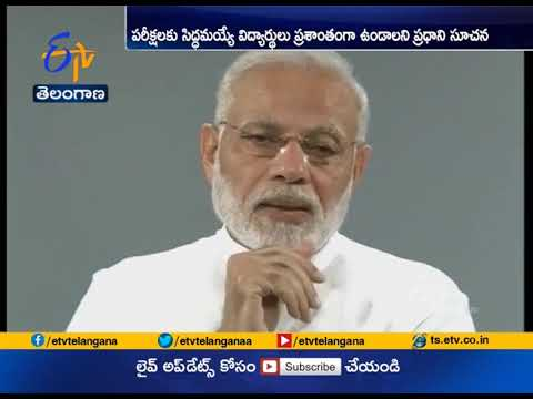Pariksha Pe Charcha 2020 | Modi Announces Unique Contest for Students | to Interact with PM