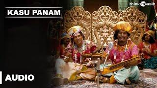 Kaasu Panam Full Song - Soodhu Kavvum - Vijay Sethupathy, Sanchita Shetty
