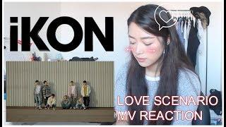 IKON   '사랑을 했다(LOVE SCENARIO)' MV REACTION