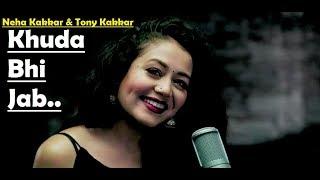 Khuda Bhi Jab | Tony Kakkar  Neha Kakkar | T-Series Acoustics | Lyrics Video Song