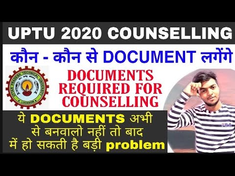 DOCUMENTS REQUIRED FOR UPTU C COUNSELLING | अभी से बनवालो ये Documents | UPTU COUNSELLING PROCESS |