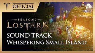 [OST] 속삭이는 작은 섬 (Whispering Small Island)