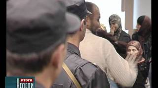 В Черкесске вынесен приговор боевикам