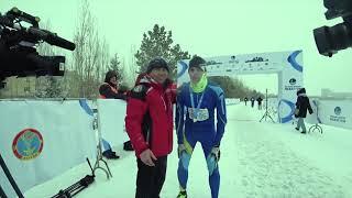 Астана. Зимний марафон 2018!!!
