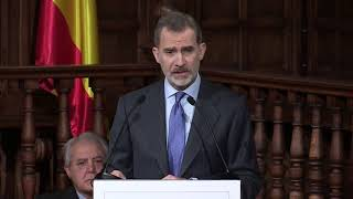 Palabras del Rey en el Premio de Derechos Humanos Rey de España