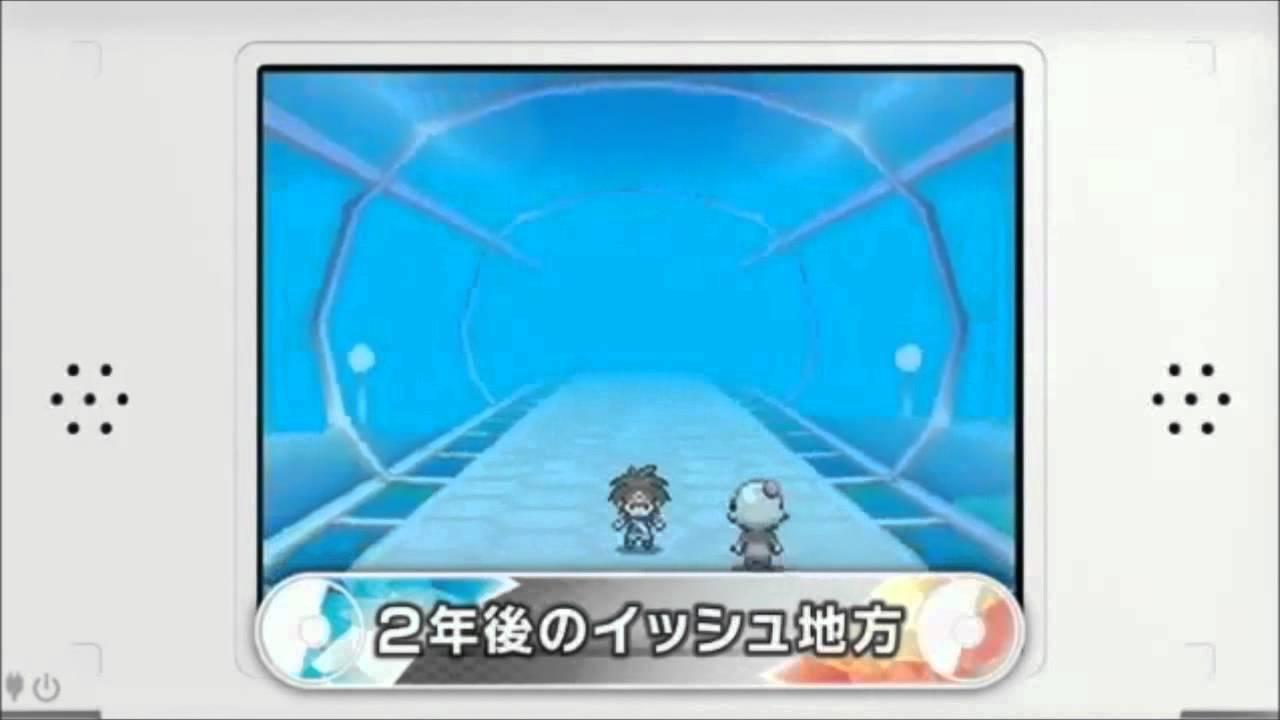 Pokémon Black & White 2: Gameplay Trailer 2