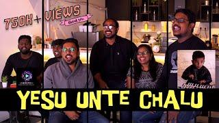 New Latest TELUGU CHRISTIAN Songs 2019 || Yesu Unte Chaalu || Official Video || ft. Sheba Kingston