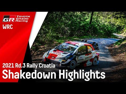 WRC 2021 第3戦ラリー・クロアチア TOYOTA GazooRacingのシェイクダウンのハイライト動画