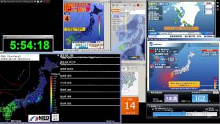 2015/11/14/ 05:51 M7.0 (震度5強)薩摩半島西方沖 感知システム2号