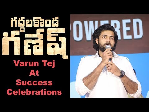 Varun Tej At Gaddhalakonda Ganesh Movie Success Celebrations