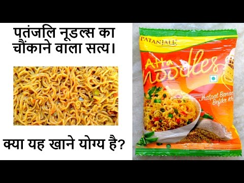 , title : 'Patanjali Atta Noodles Review | Patanjali Atta Noodles vs Maggi Atta Noodles'