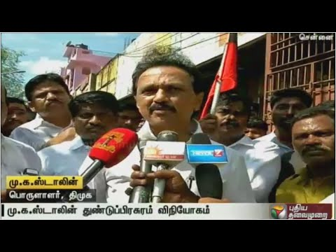 Jayalalithaa-deceiving-people-by-false-promises-DMK-Treasurer-Stalin