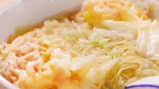阿爺廚房食譜 | 廣東雲吞麵
