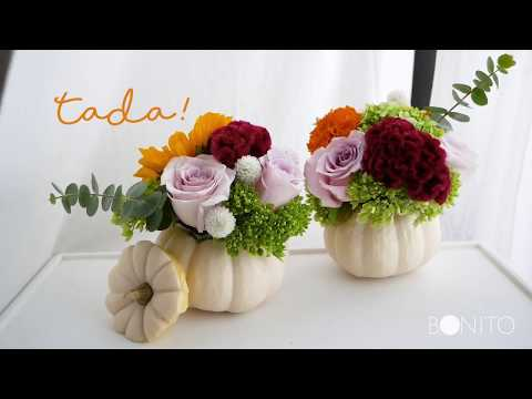 HOW TO MAKE A PUMPKIN FLORAL ARRANGEMENT | THANKSGIVING DECOR