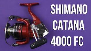 Shimano catana fc 4000
