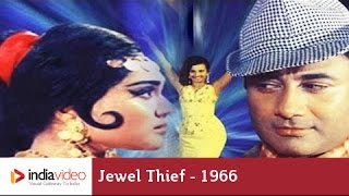Jewel Thief - 1966