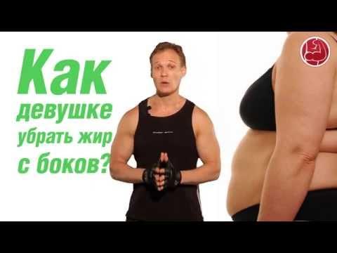 Отзывы о марафоне похудения вагановой