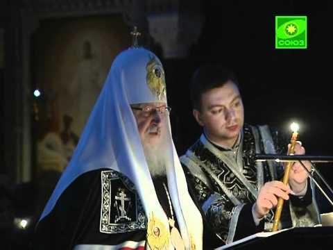 Канон Андрея Критского. Понедельник