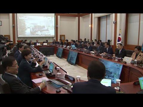 South Koreans react to Trump-Kim Summit