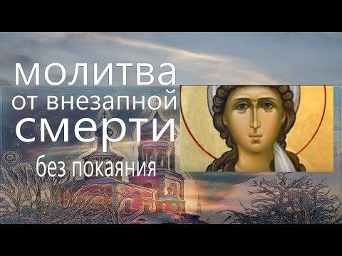 Молитва франциск папа римский