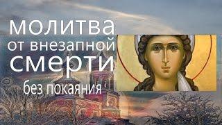 Тропарь великомученицы Варвары.  Молитвы.Духовные песнопения.