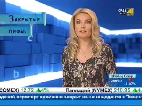 Российские брокер рынка nyse