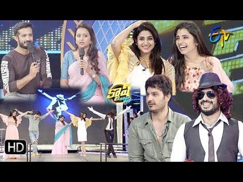 Cash  Ravi,Varshini,Shyamala,Ali   20th April 2019   Full Episode   ETV Telugu