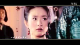 Lan Lăng Vương OST MV Fanmade