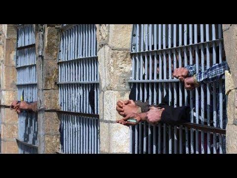 شاهد بالفيديو.. ماذا يجري في السجون العراقية - الميزان - الحلقة ١