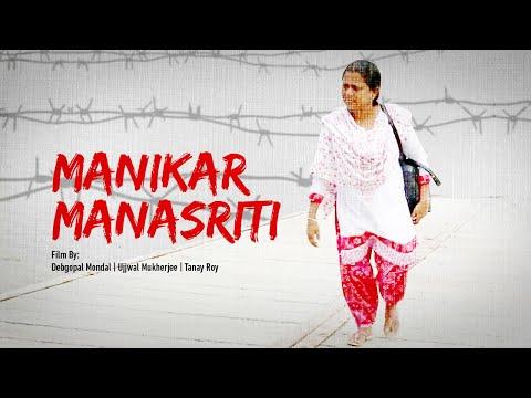 Manikar Manasriti