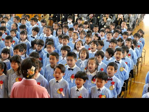 2020 北浜幼稚園そつえんしきDIGEST