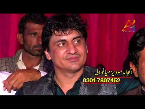 Chan Mahiya Naway Sajan Bana Laye Nay - New Song 2019 -Zafar Bharion - Latest Saraiki Song