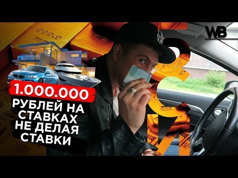 Заработать деньги 30 рублей в день