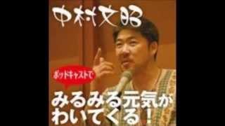人に好かれる【凄腕】会話術!!! - YouTube