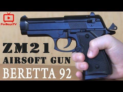 Детский пневматический пистолет ZM 21 (Beretta 92) - обзор и тесты