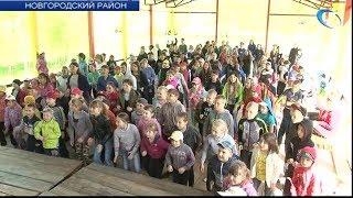 В Новгородской области стартовали смены в загородных оздоровительных лагерях