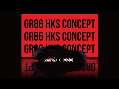 新型GR86をHKSがチューニングした「GR86 HKS CONCEPT」の動画が公開