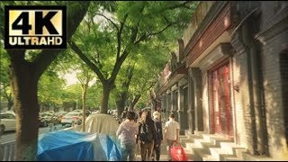 SUMMER IN BEIJING | A Walk | GULOU | What's it like in China?《4K》
