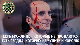 ПАМЯТИ ЮСУПА ТЕМЕРХАНОВА 2019 Шамиль Асхабов - ГЕРОЙ КАВКАЗА