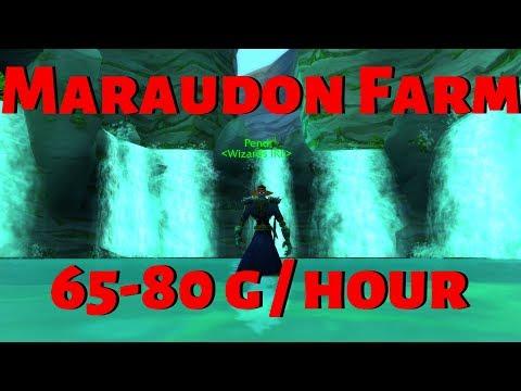 Maraudon Earth Elemental Farm - MAGE - 65-80g per hour.
