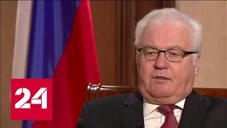 Виталий Чуркин умер за день до своего 65-летия