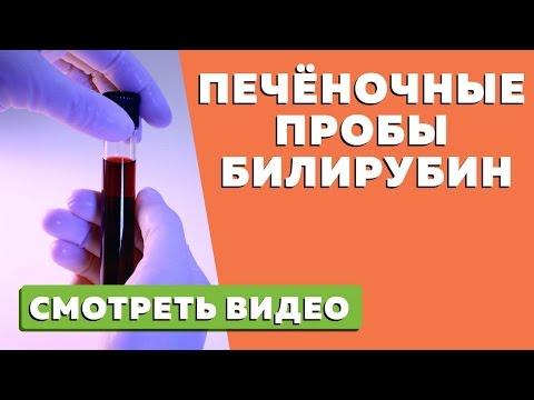 Андипал таблетки от печени