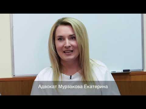 Ипотека и развод 2018. Практика адвоката.