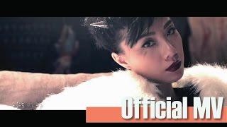 鄧麗欣 Stephy Tang - 《戒心》Official Music Video