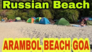 Arambol Beach Goa || New Year Party 2019