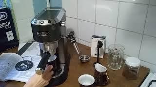 Программирование кофеварки Delonghi 685